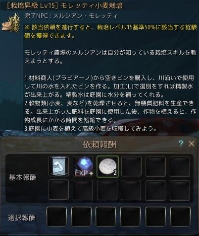 20170131_01.jpg