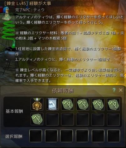 20170213_01.jpg