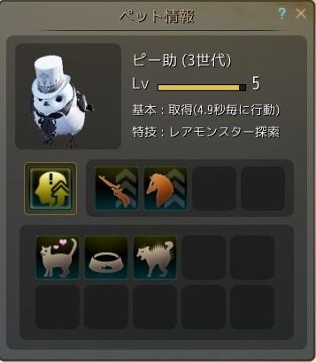 20170309_03.jpg