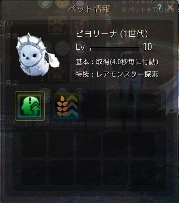 20170309_05.jpg