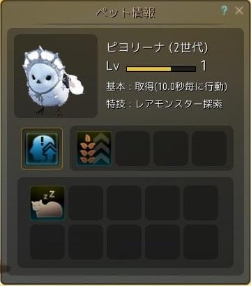 20170309_06.jpg