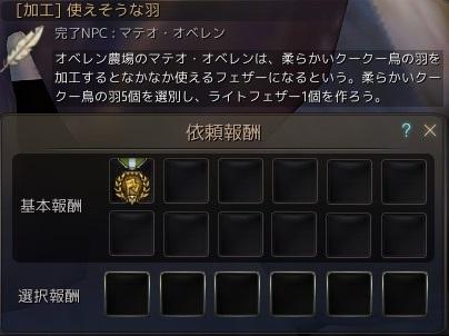 20170324_01.jpg
