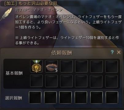 20170324_02.jpg