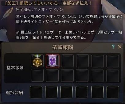 20170324_03.jpg