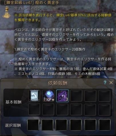 20170403_01.jpg