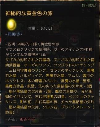 20170412_04.jpg