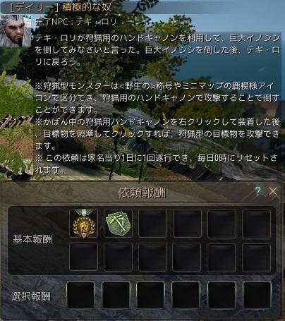 20170603_04.jpg
