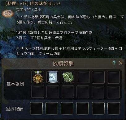 20170609_01.jpg