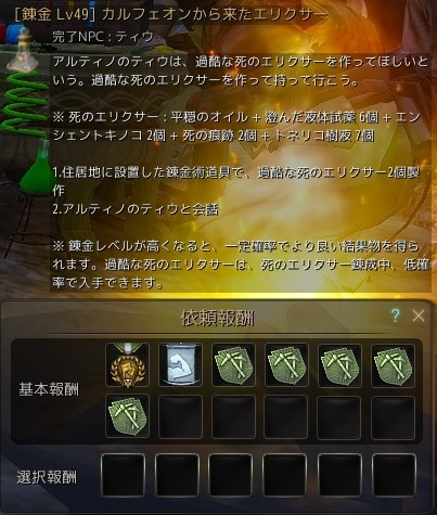 20170621_02.jpg