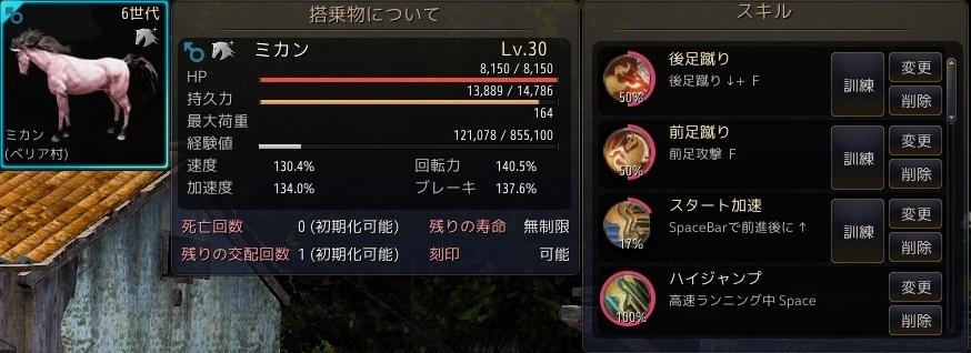 20170703_01.jpg