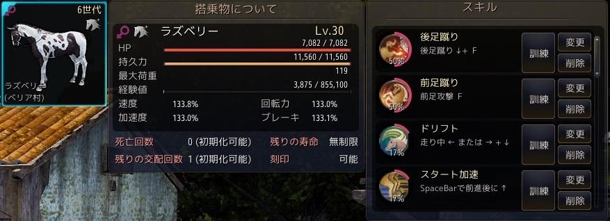 20170703_04.jpg