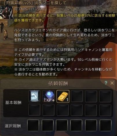 20170707_01.jpg