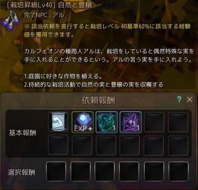 20170727_01.jpg