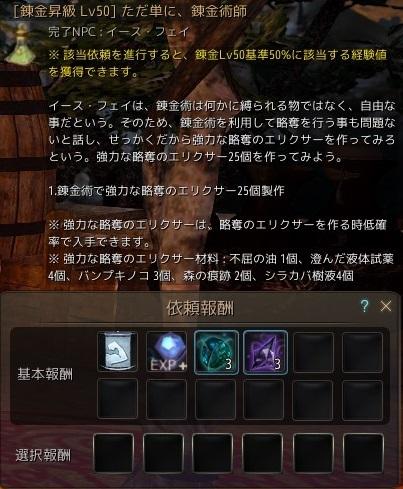 20170805_01.jpg