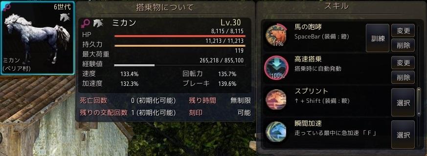 20170913_06.jpg