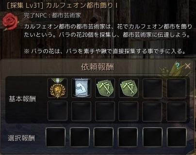 20170921_02.jpg