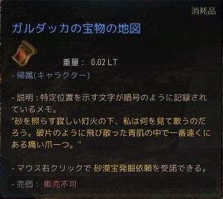20171004_01.jpg