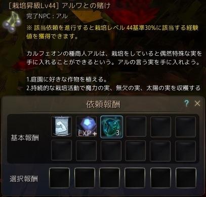 20171013_01.jpg
