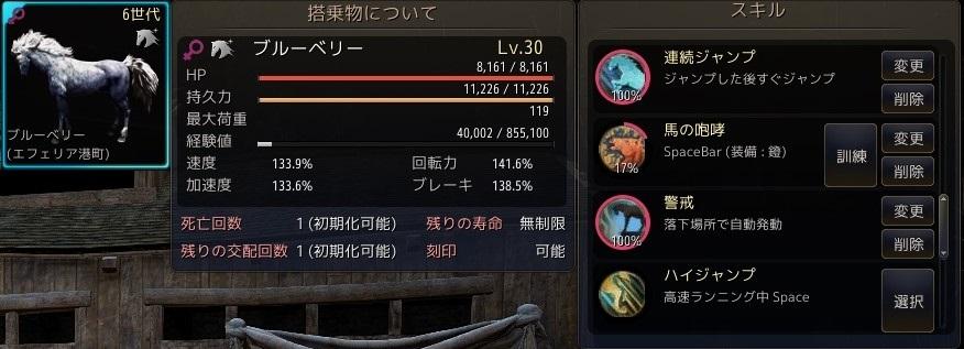 20171023_07.jpg