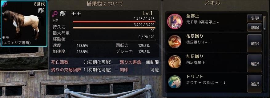 20171023_09.jpg