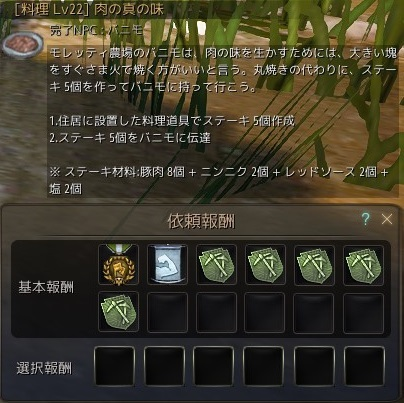 20180223_01.jpg