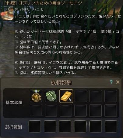 20180223_02.jpg