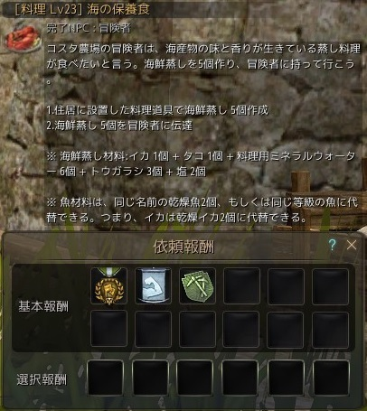 20180312_01.jpg