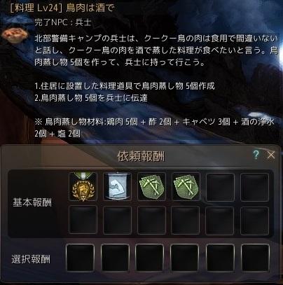 20180402_01.jpg