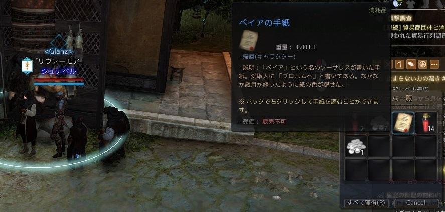 20180407_01.jpg