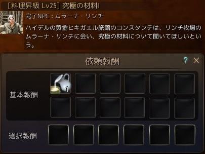 20180425_01.jpg