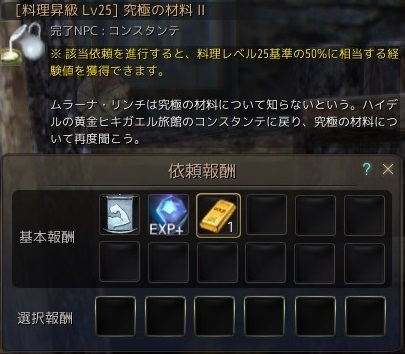 20180425_02.jpg