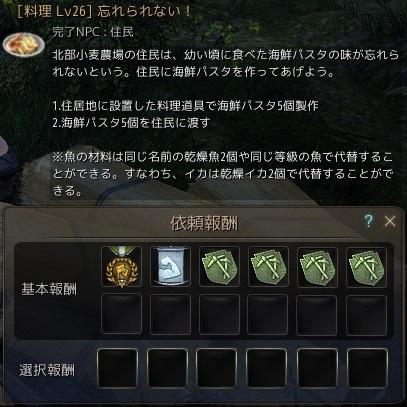 20180512_02.jpg