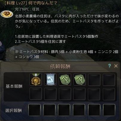 20180512_03.jpg