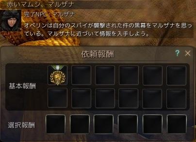 20180601_06.jpg