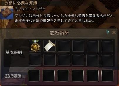 20180601_07.jpg