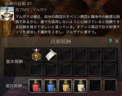 20180601_08.jpg