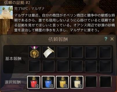 20180601_09.jpg