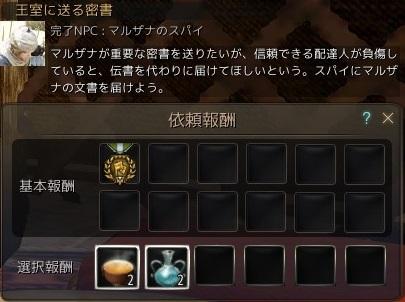 20180601_10.jpg