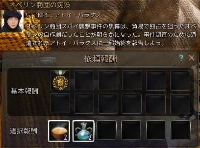 20180601_13.jpg