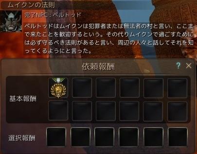 20180620_02.jpg
