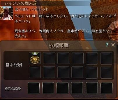 20180620_03.jpg