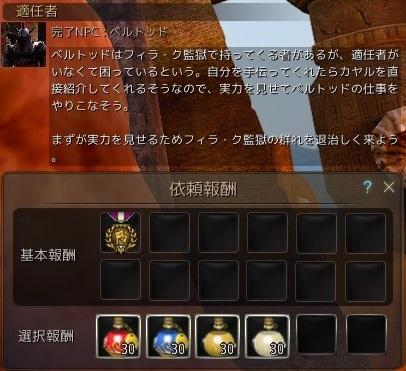 20180620_04.jpg