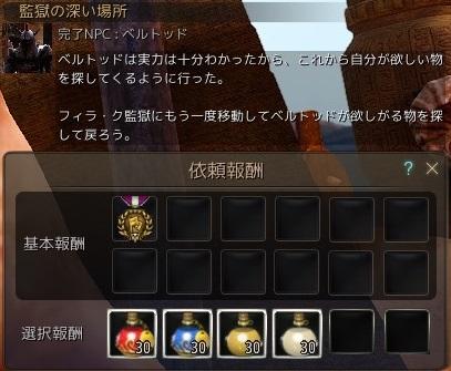 20180620_05.jpg