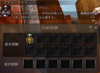 20180620_07.jpg