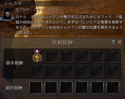 20180620_09.jpg