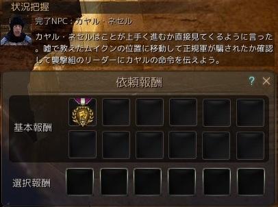 20180620_10.jpg