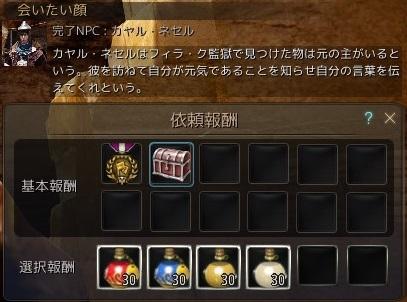 20180620_11.jpg