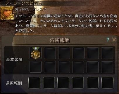 20180705_01.jpg
