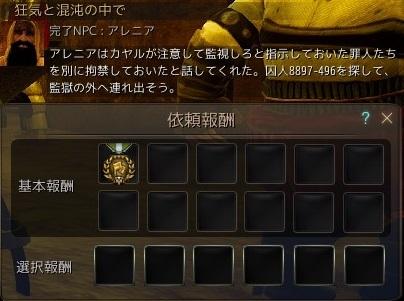 20180705_02.jpg