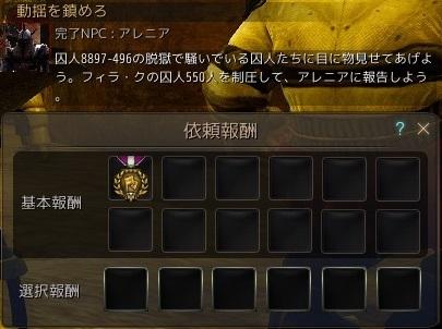 20180705_03.jpg